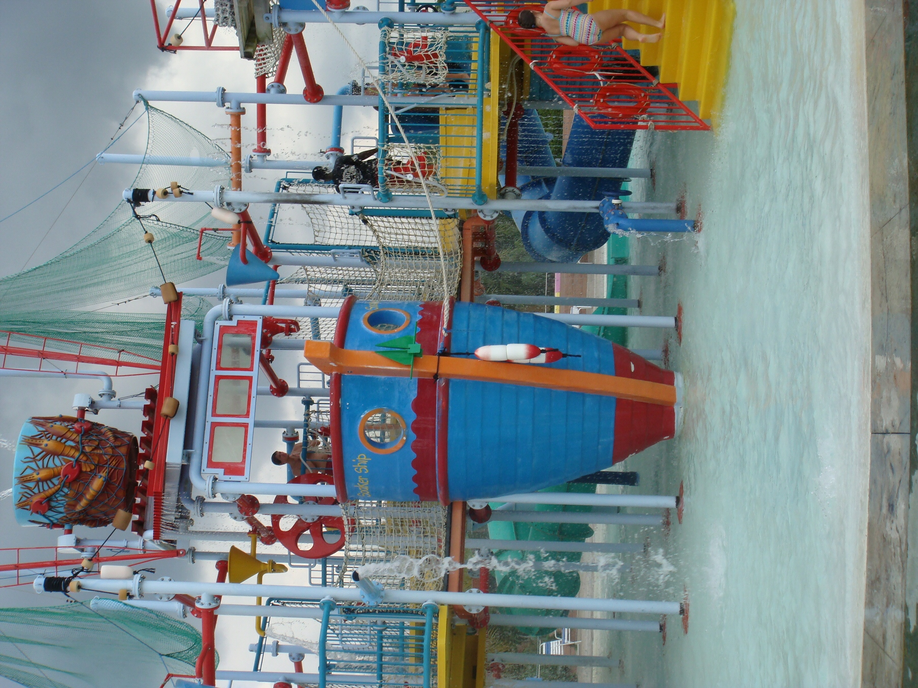 water park jungle gym